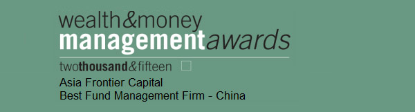 Wealth-And-Money-Management-Awards-2015-June-Best-Fund-Management-Firm-China