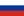 Flag-of-Russia